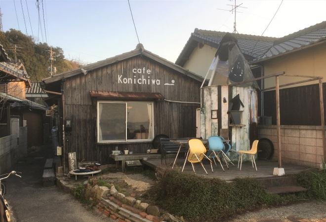cafekonichiwa