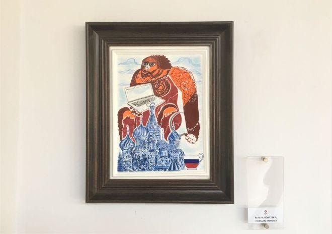 małpa rosyjska
