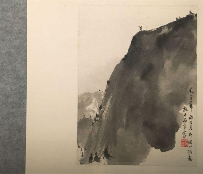 jinggangshan 3