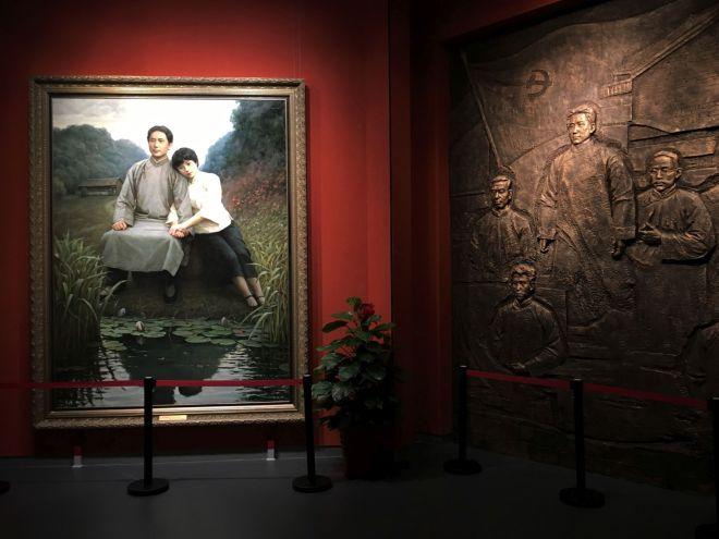 muzeum partii mao