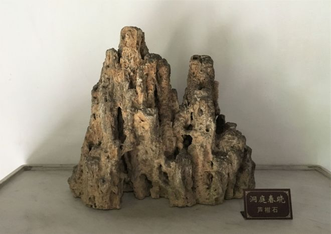 guyuan2